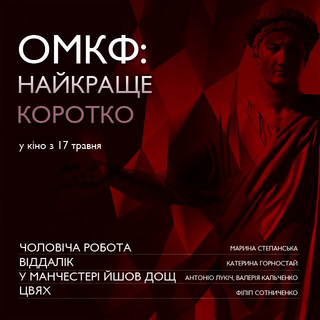 omkf_640